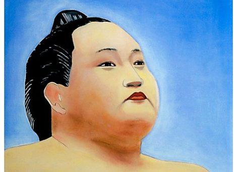 Portrait Takanohana Japon