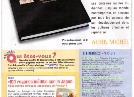 Couverture du journal JIPANGO n°10 - Automne 2003